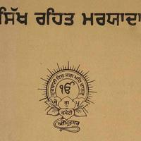 Sikh Rehat Maryada Pdf