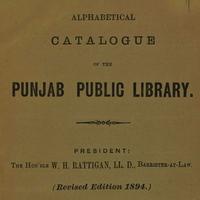 Panjab Digital Library - Digitization of Alphabetical Catalogue of